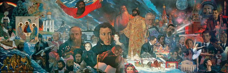 Вклад народов нашей страны в мировую культуру и цивилизацию. 1980