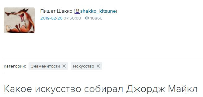 Знаете, какие картины Яндекс Дзен считает нецензурными?