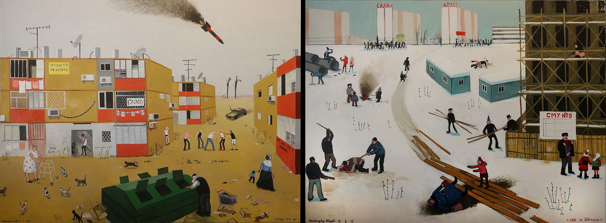 1991 Ukraine'; 'Friday in the Projects' (diptych), Zoya Cherkassky, 2015. Oil on linen, 200×270 cm each, Israel Museum purchase.jpg