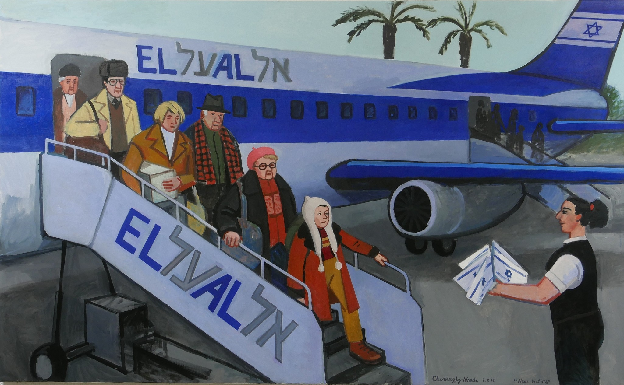 New Victims,' Zoya Cherkassky, 2016. Oil on linen, 140×230 cm. Courtesy of the artist and Rosenfeld Gallery. (Courtesy of Israel Museum).jpg