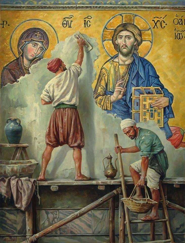 1454 год, София, Константинополь