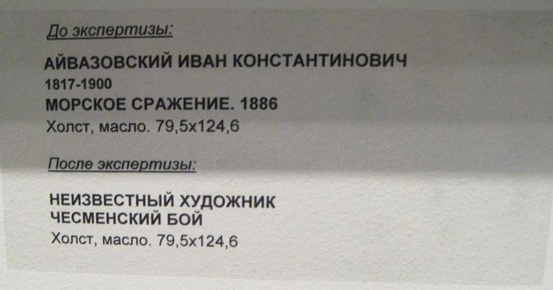 aivazovskiy 1.jpg