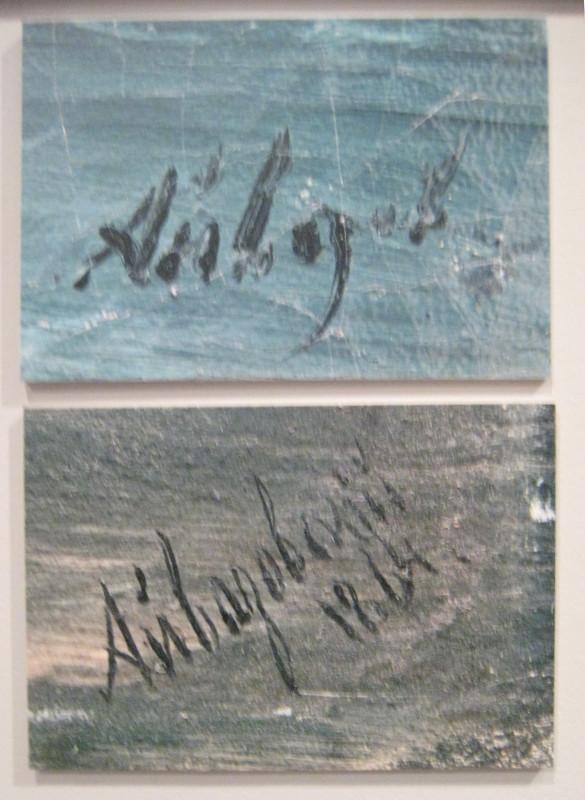 aivazovskiy 3.jpg