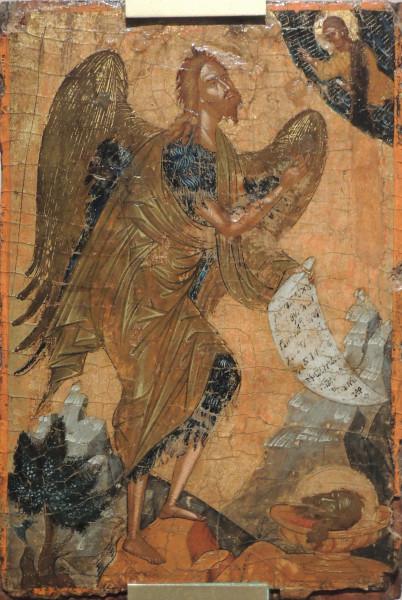 3. Иоанн Предтеча Ангел Пустыни. Начало XVI века.JPG