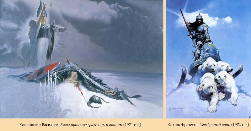 Константин Васильев vs Борис Вальехо 1.jpg