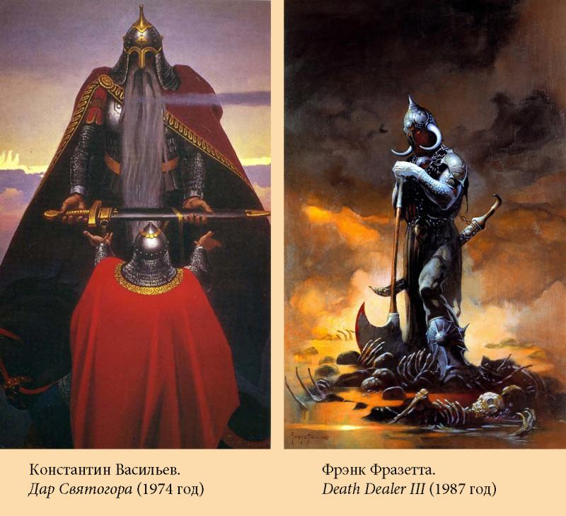 Константин Васильев vs Борис Вальехо 2.jpg