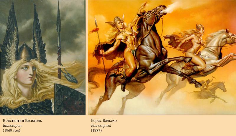 Константин Васильев vs Борис Вальехо 6.jpg