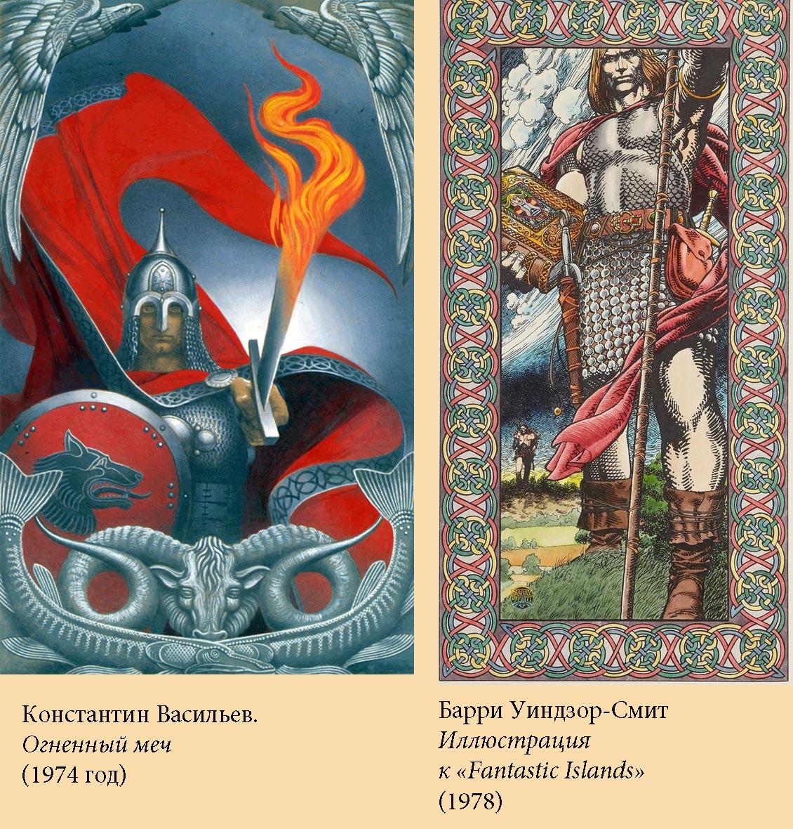 Константин Васильев vs Борис Вальехо