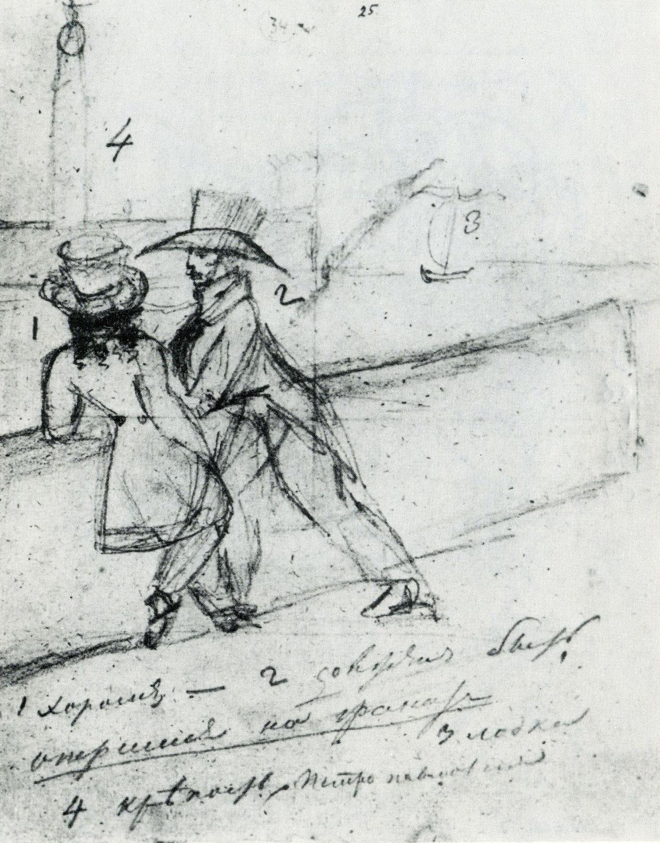 А.С. Пушкин, автопортрет с Онегиным на набережной Невы, 1824.jpg