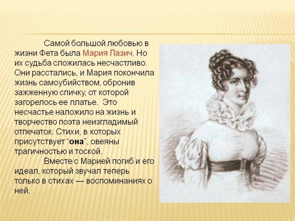 Яков петрович полонский 1819- 1898 наряду с а григорьевым и а фетом разрабатывал жанр романса, песни, элегии