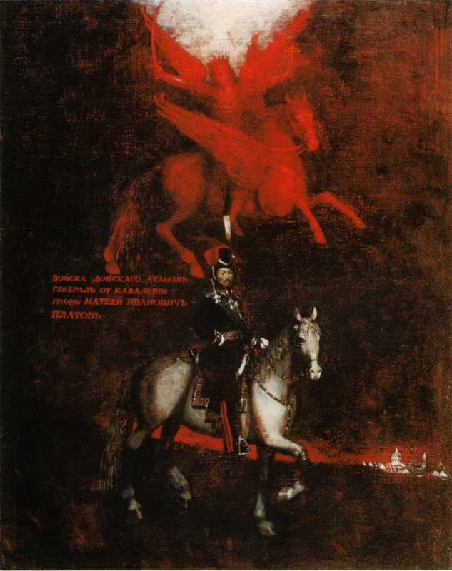 Гавриляченко Сергей «Вихорь-атаман» 1992.jpg