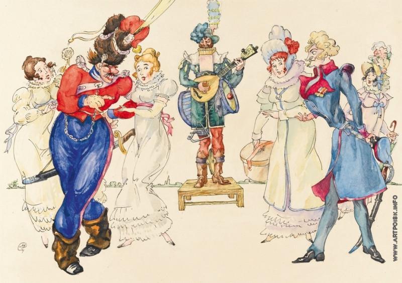 Les Cosaques de Platov à Paris - M.Dobuzhinsky (1926) 06.jpg