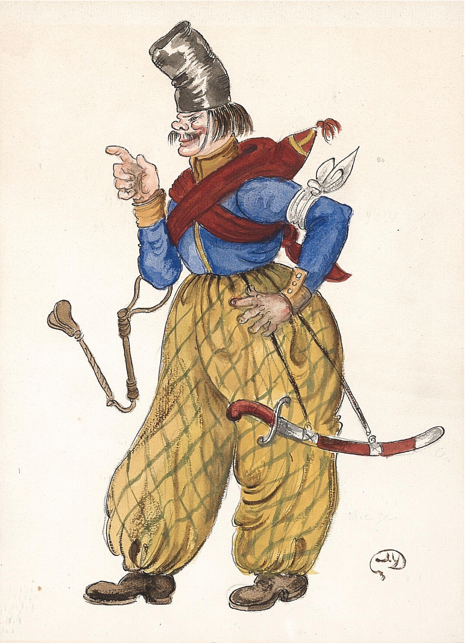 Les Cosaques de Platov à Paris - M.Dobuzhinsky (1926) costume 01.jpg