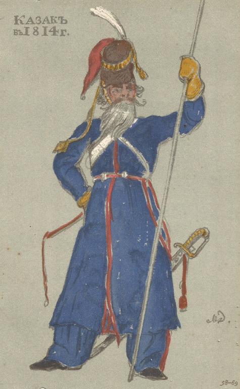 Les Cosaques de Platov à Paris - M.Dobuzhinsky (1926) costume 02.jpg