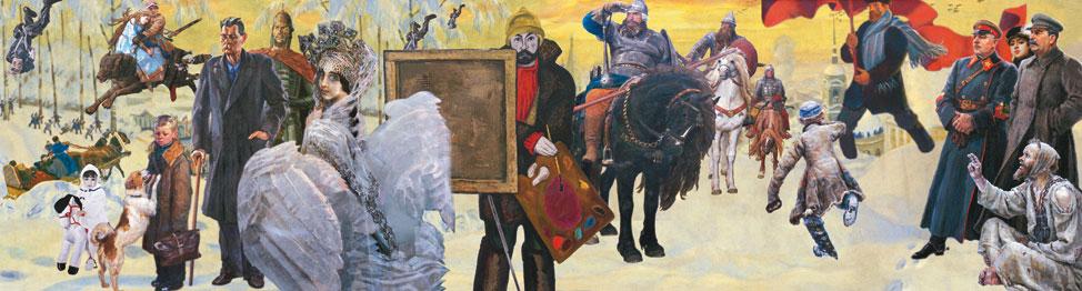 Виноградов-Дубосарский. Времена года русской живописи весна, лето, осень, зима (2007) 4.jpg