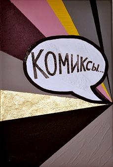 Петербург Нелюбимая картина петербуржцев.jpg