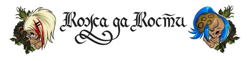 Kozha da Kosti 000.jpg