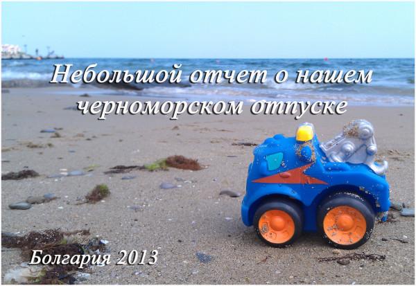 IMAG4037-1