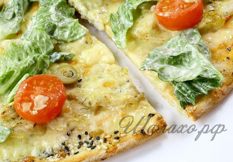 Пицца цезарь рецепт с фото