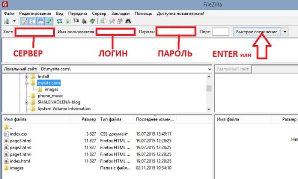 Выгрузить сайт на хостинг vps хостинг в казахстане