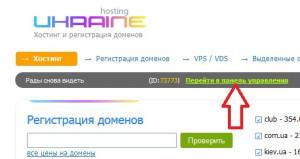 hosting8.jpg