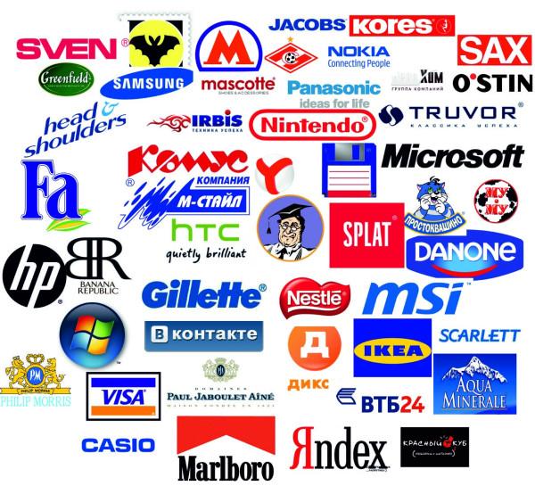 название все брендов с картинками именно