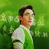 guardian-green.png