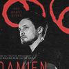 damien-2016-hhroom3
