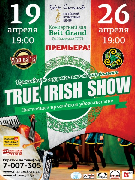 «True Irish Show»
