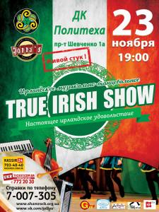 True-irish-show_23.11-3