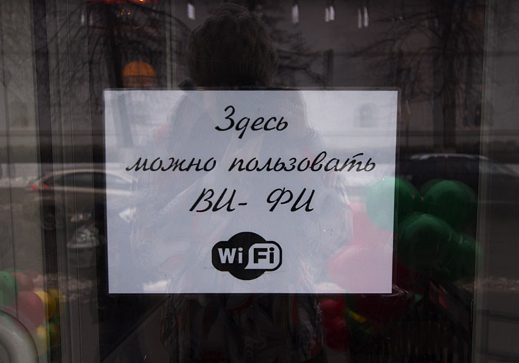 _MG_7712