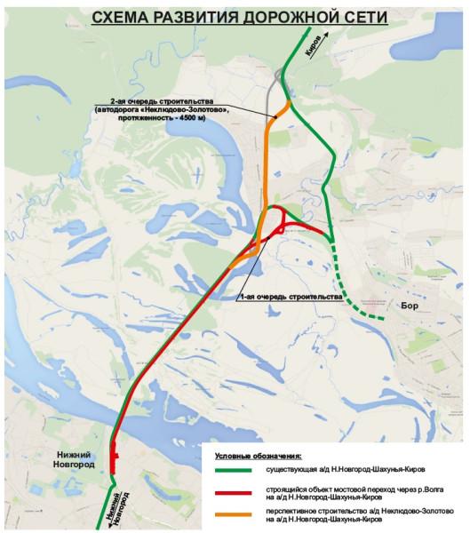 Схема развязки борского моста в нижнем новгороде