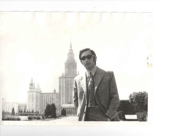 В 1972 году.