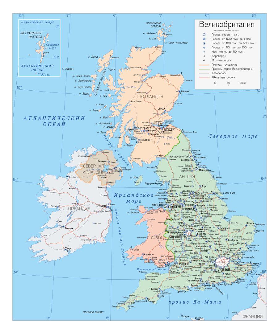 пути месту столица великобритании на карте еще называют поточными