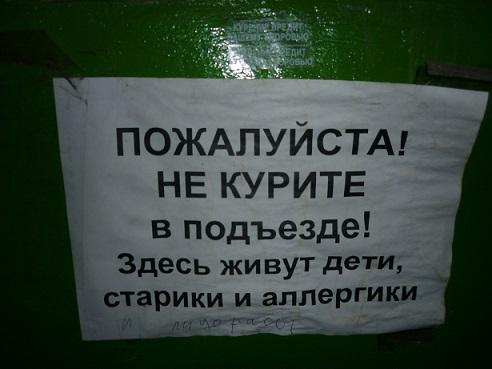 Погода белгород на 5 дней гидрометцентр