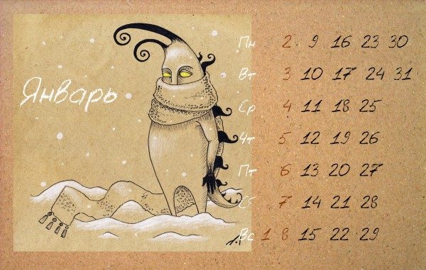 календарь1.jpg
