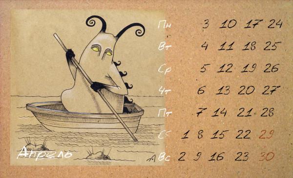 календарь4.jpg