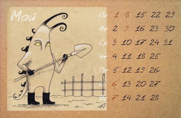 календарь5.jpg