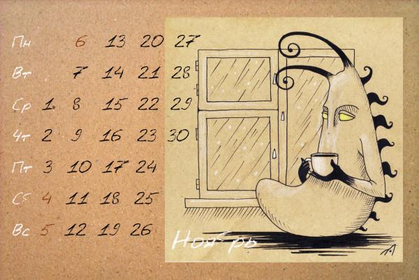 календарь11.jpg