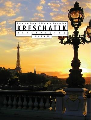 Kreshatik_Paris_+