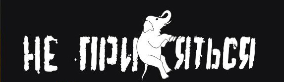 логотипп