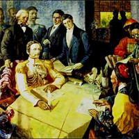 Aigunskii_dogovor_1858