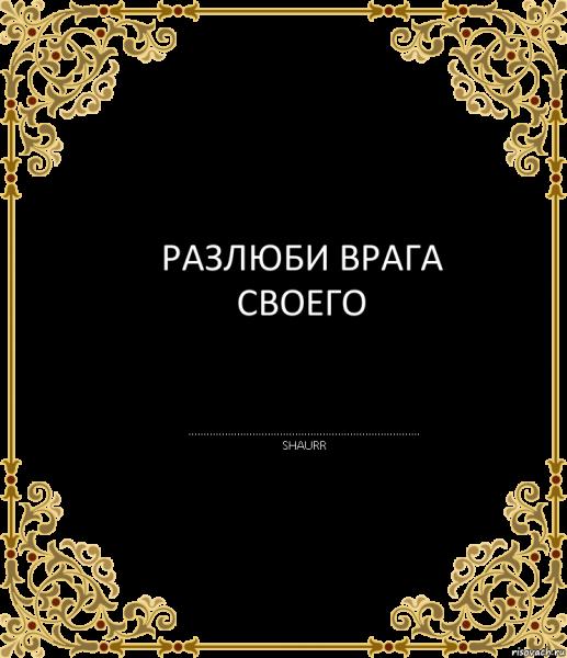 risovach.ru (2)