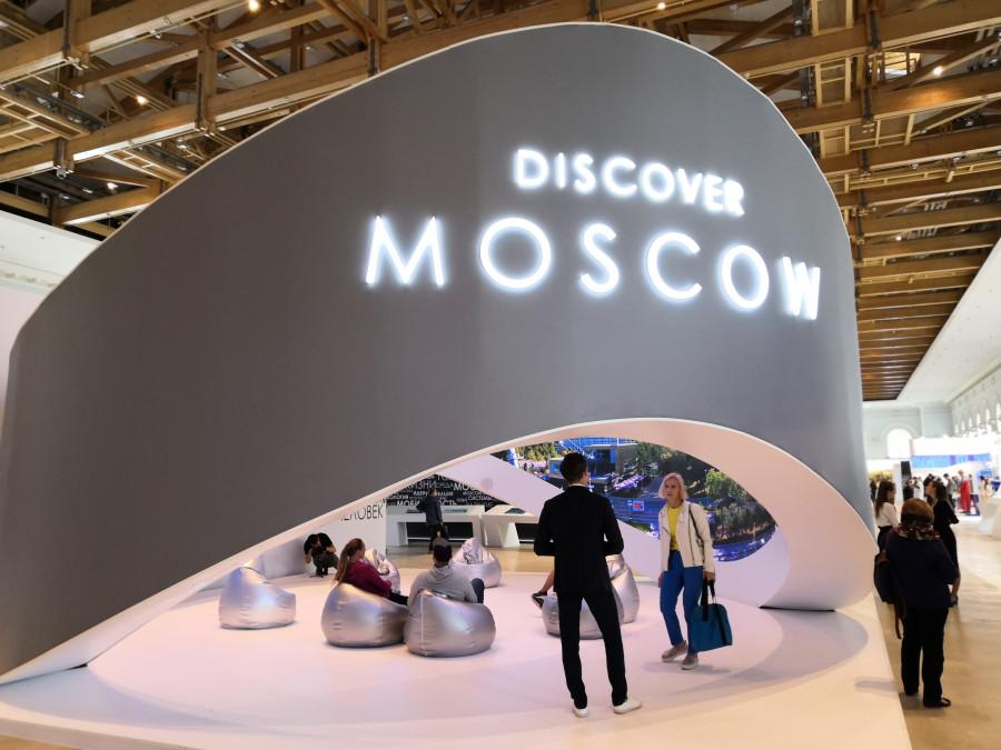 Почему москвичам нужно сходить на МУФ?