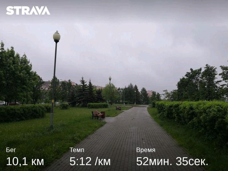 Когда на улице погаснут фонари, туман рассеется, тогда уже беги!