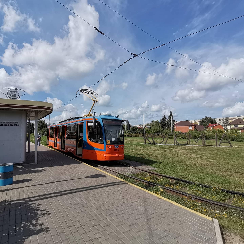 У станции Коломна меня ожидал оранжевый трамвай и 7 букв, по которым можно было понять, что я не ошибся с пунктом назначения.