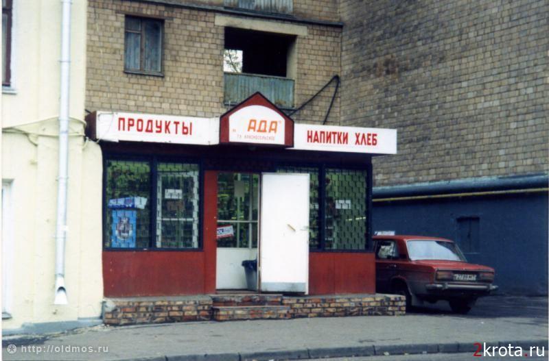 Nostalgiyamoskva-0038