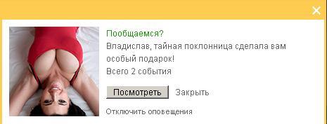 2014-09-04_голова_жопа