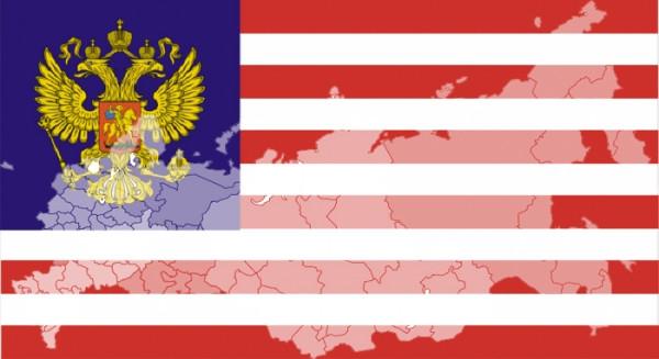 Что будет с Россией, если её захватит США 800x600_LEAANtqdlI2proE4j9lW