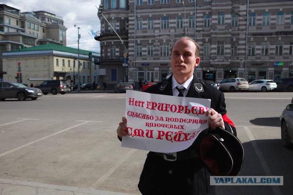 Геббельс прописался в Москве